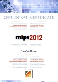 MIPS2012